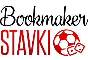 bookmakerstavki.com